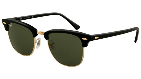 Permalink to Sonnenbrille Rayban